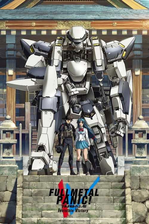 Poster della serie Full Metal Panic! Invisible Victory