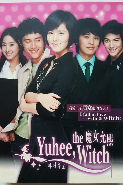 Poster della serie Witch Yoo Hee