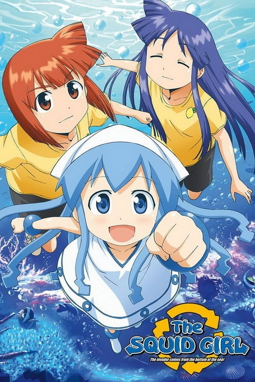Poster della serie Invader! Squid Girl