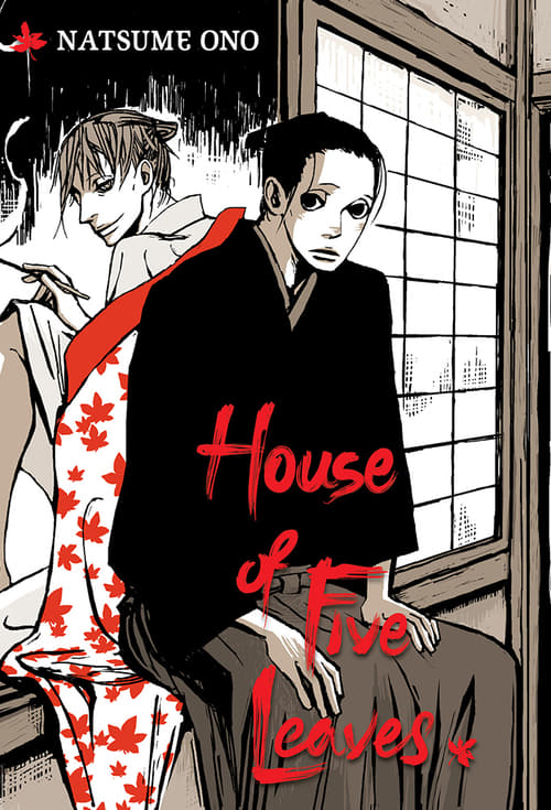 Poster della serie House of Five Leaves