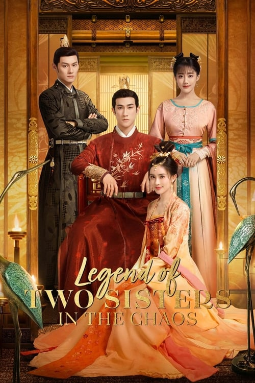 Poster della serie Legend of Two Sisters In the Chaos