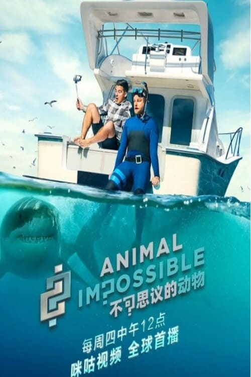 Poster della serie Animal Impossible