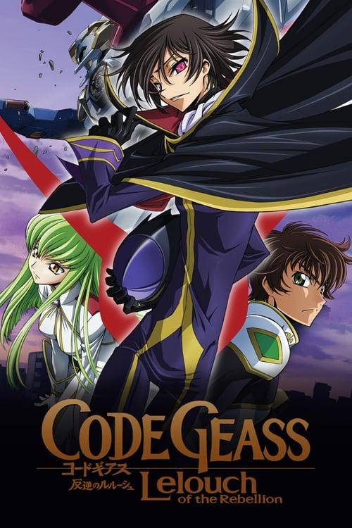 Poster della serie Code Geass: Lelouch of the Rebellion