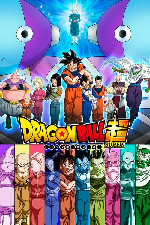 Poster della serie Dragon Ball Super