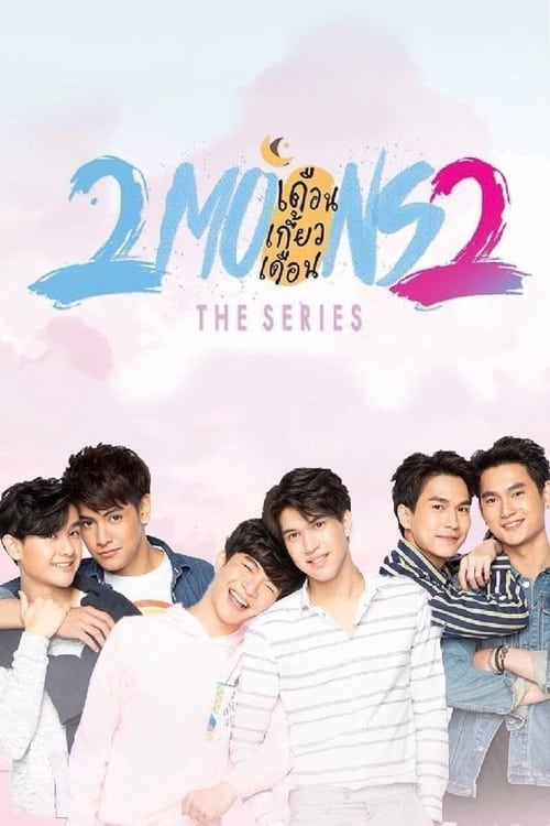 Poster della serie 2 Moons 2: The Series