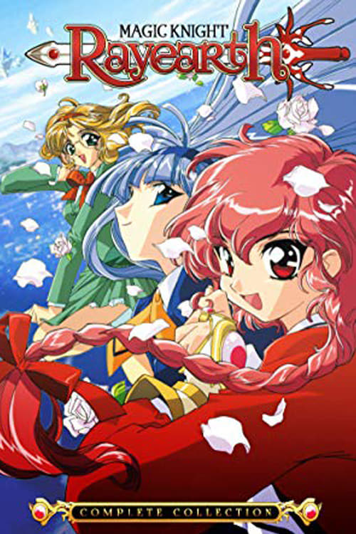 Poster della serie Magic Knight Rayearth