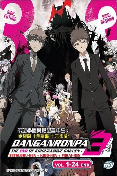 Poster della serie Danganronpa 3: The End of Hope's Peak High School