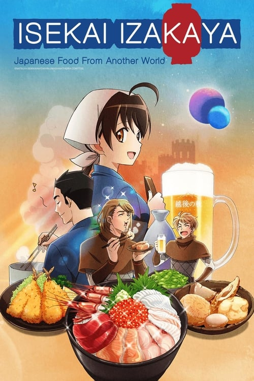 Poster della serie Isekai Izakaya: Japanese Food From Another World