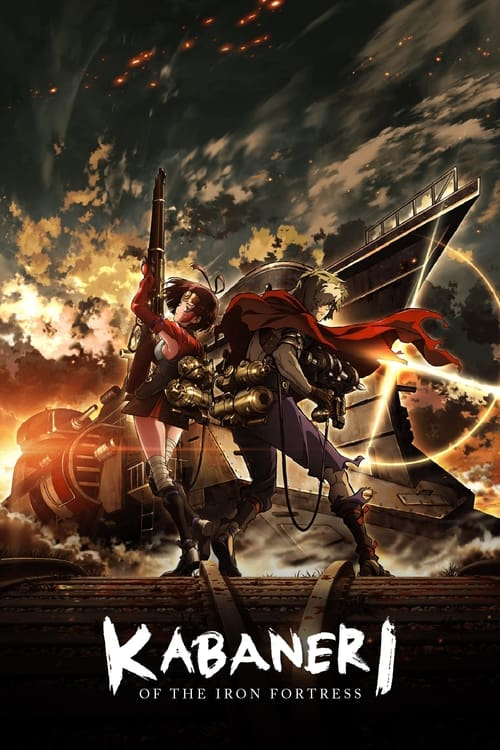 Poster della serie Kabaneri of the Iron Fortress