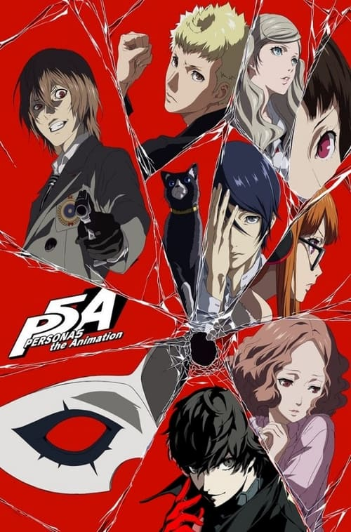 Poster della serie Persona 5: The Animation