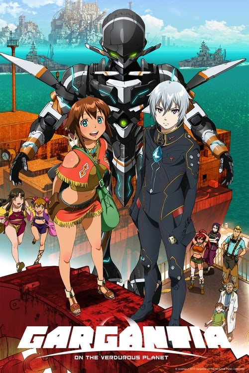 Poster della serie Gargantia on the Verdurous Planet