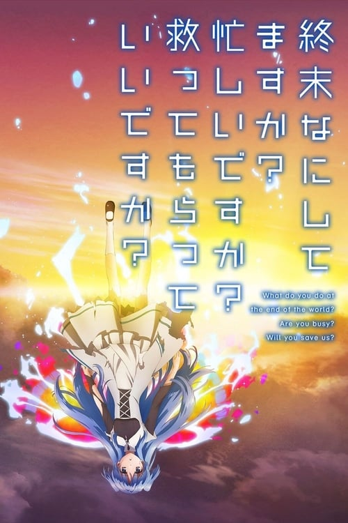 Poster della serie WorldEnd: What are you doing at the end of the world? Are you busy? Will you save us?