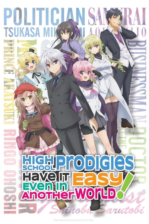 Poster della serie High School Prodigies Have It Easy Even in Another World!