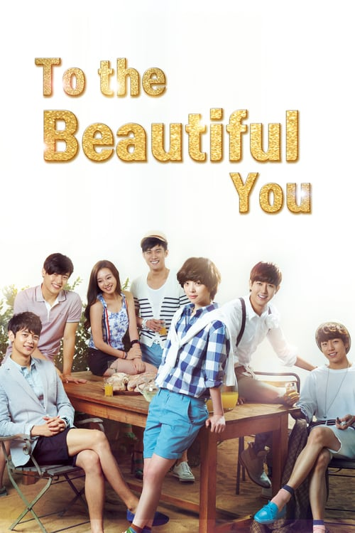 Poster della serie To the Beautiful You