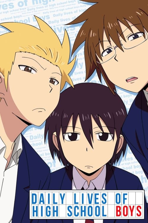 Poster della serie Daily Lives of High School Boys