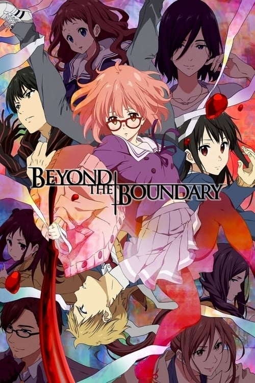 Poster della serie Beyond the Boundary