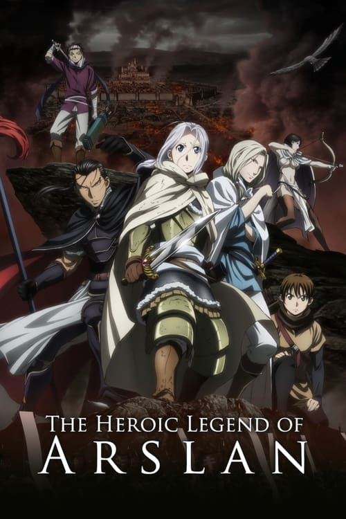 Poster della serie The Heroic Legend of Arslan