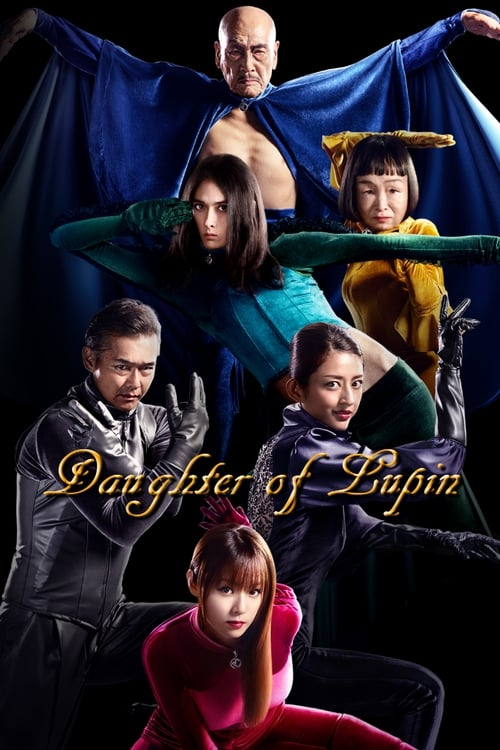 Poster della serie Daughter of Lupin