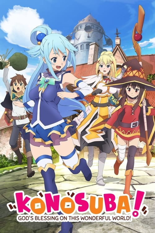 Poster della serie KonoSuba – God's blessing on this wonderful world!!