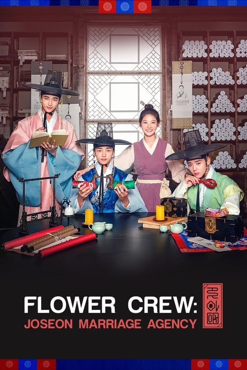 Poster della serie Flower Crew: Joseon Marriage Agency