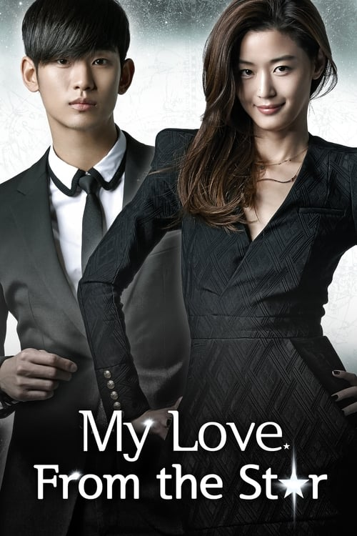 Poster della serie My Love From Another Star