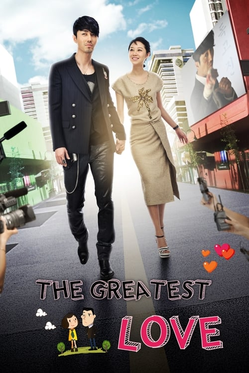 Poster della serie The Greatest Love