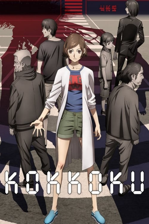 Poster della serie Kokkoku, Moment by Moment