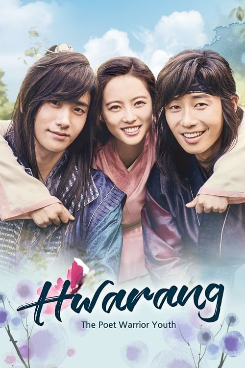 Poster della serie Hwarang: The Poet Warrior Youth