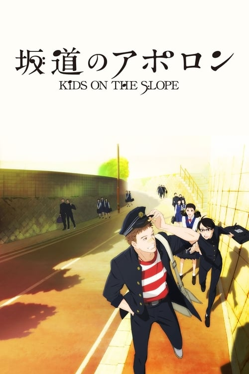 Poster della serie Kids on the Slope