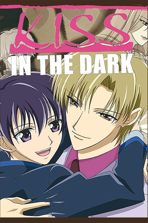 Poster della serie Papa to Kiss in the Dark