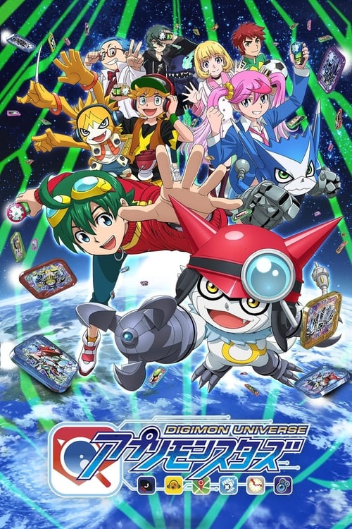 Poster della serie Digimon Universe: Appli Monsters