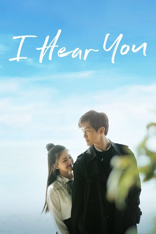 Poster della serie I Hear You