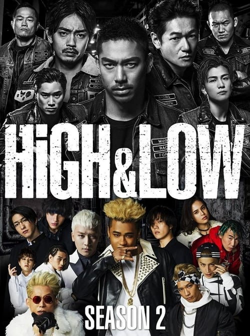 Poster della serie HiGH & LOW: The Story of S.W.O.R.D.