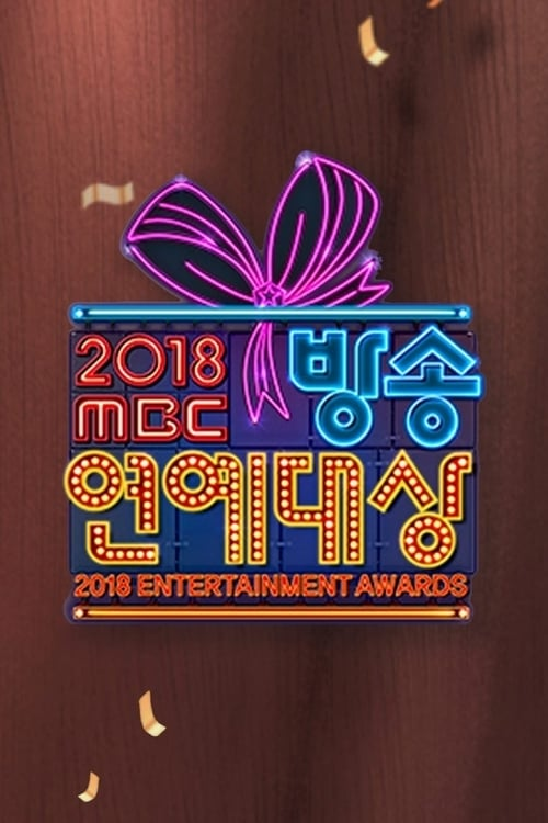 Poster della serie MBC Entertainment Awards