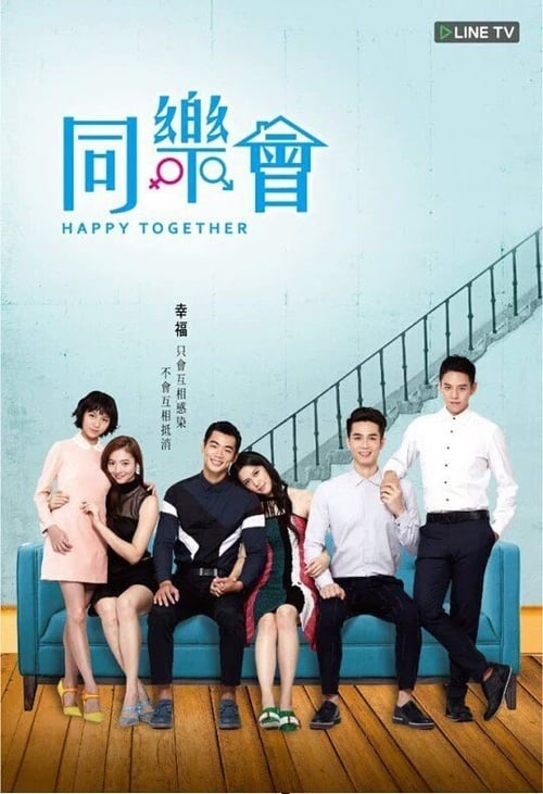 Poster della serie Happy Together
