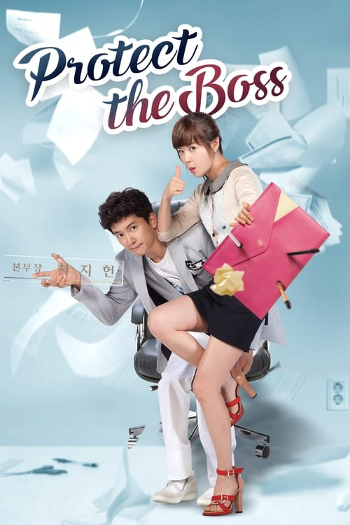 Poster della serie Protect the Boss
