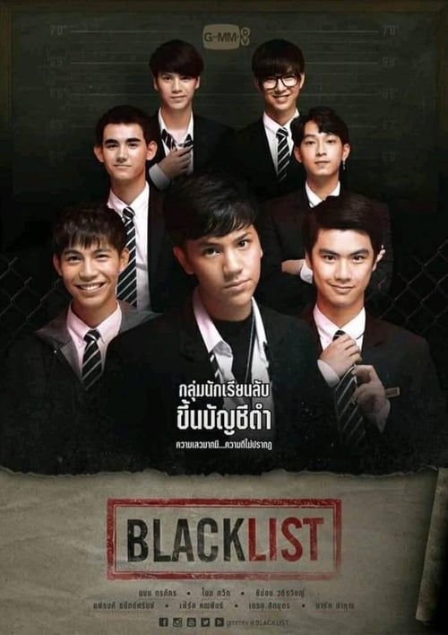 Poster della serie BLACKLIST Secret Students
