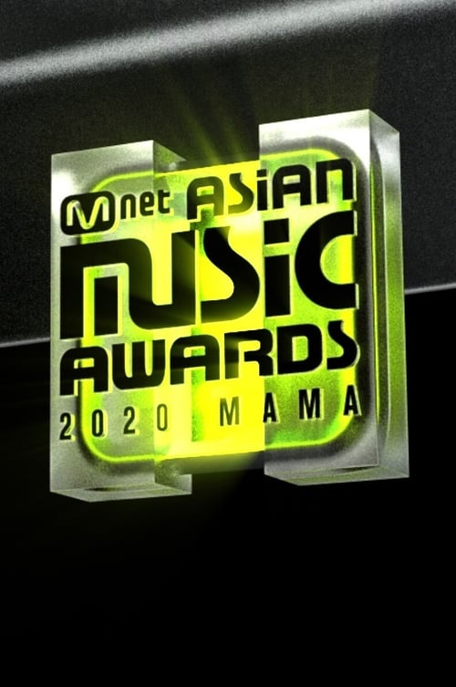 Poster della serie Mnet Asian Music Awards