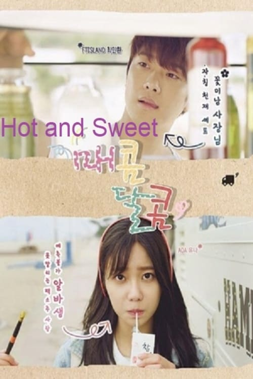 Poster della serie Hot and Sweet