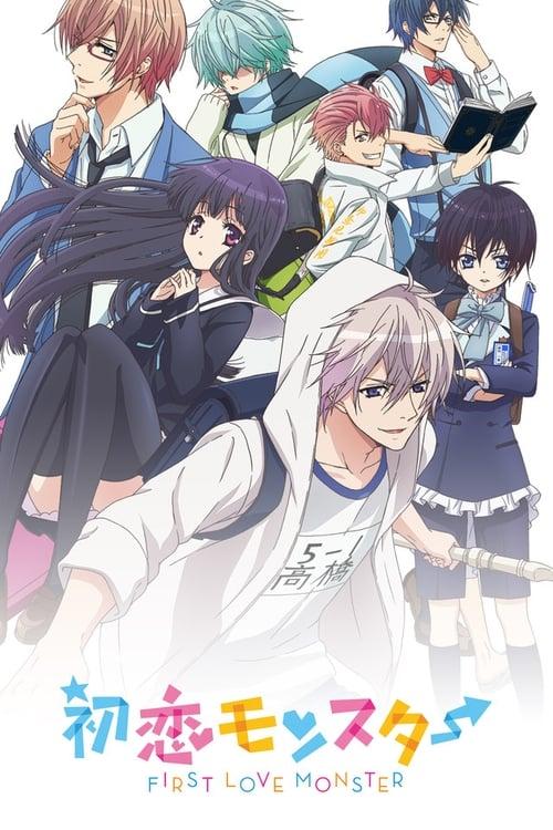 Poster della serie First Love Monster