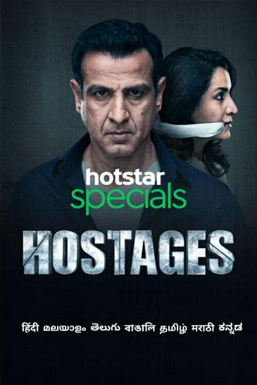 Poster della serie Hostages